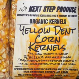 Dent Corn - whole kernels. Multiple product options available: 4