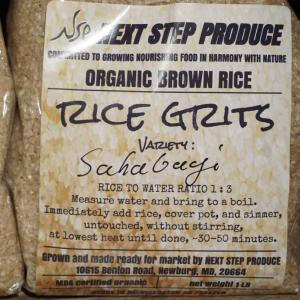 Rice Grits. Multiple product options available: 3