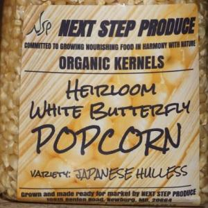 Popcorn - White Butterfly. Multiple product options available: 2